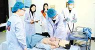 临床医学成人高考专业