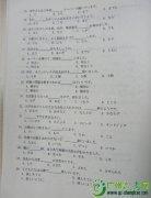 2018成考高起点日语试题--选择题