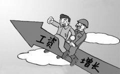广州夜大学历有用吗