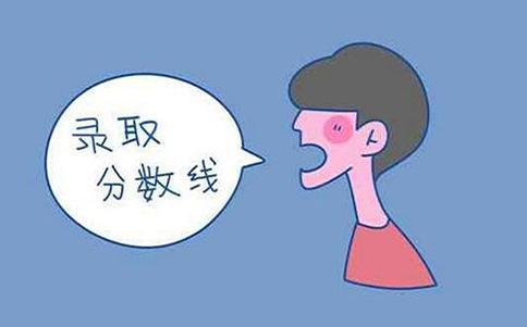 广东成人高考录取分数线公布时间