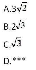 成人高考数学试题例题