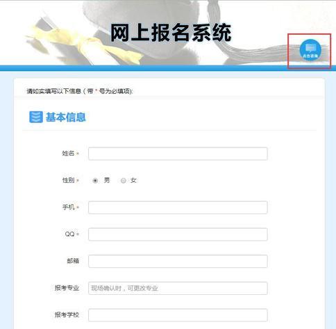 广州成人高考网_广州成人高考网上报名流程_广州成考网