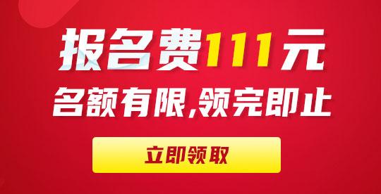 广东今年成人高考什么时候报名