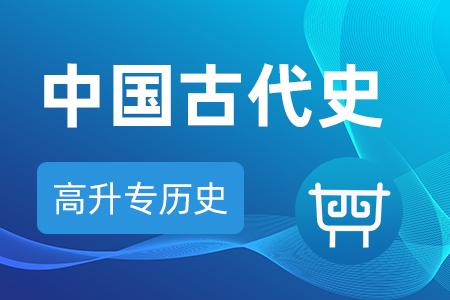 广东成考专科历史:远古时代